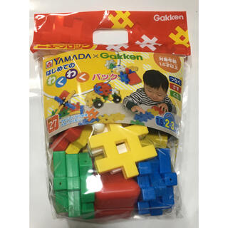ガッケン(学研)のはじめてのわくわくパック 知育玩具(知育玩具)