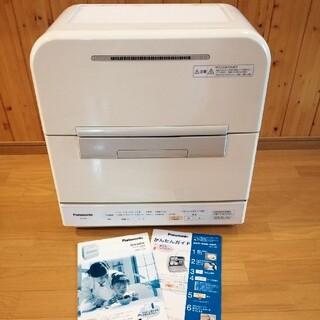 Panasonic - 送料無料!Panasonic 食洗機