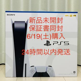 SONY - PlayStation5 PS5 新品未開封 CFI-1000A01