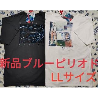 Avail - ブルーピリオド アベイル限定 TシャツサイズLL2枚セット