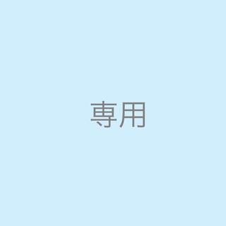 Hermes - エルメス オアジス 黒 36.5