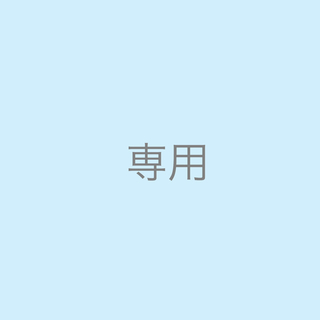 Hermes - 専用 エルメス オアジス 黒 36.5