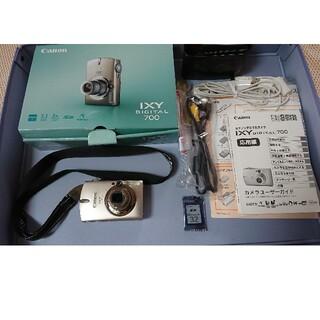 キヤノン(Canon)のIXY  DIGITAL 700(コンパクトデジタルカメラ)