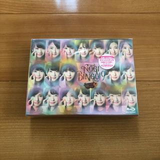 ノギザカフォーティーシックス(乃木坂46)の乃木坂46 NOGIBINGO!9 Blu-ray BOX(お笑い/バラエティ)