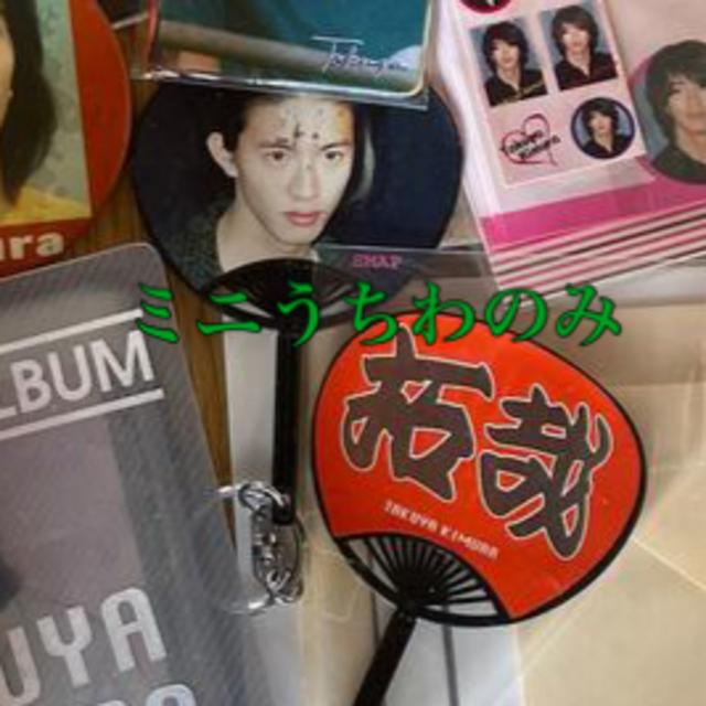 SMAP(スマップ)の専用)baaba様 SMAP 激レア エンタメ/ホビーのタレントグッズ(アイドルグッズ)の商品写真