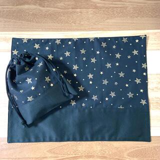 ゴールドスター(ブラック)×ブラック ランチョンマット&コップ袋 セット(外出用品)