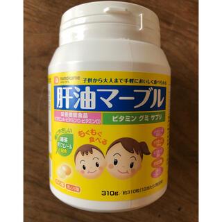 ユーハミカクトウ(UHA味覚糖)の肝油マーブル(ビタミン)
