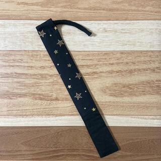 ゴールドスター(ブラック)×ブラック ものさしケース ハンドメイド(外出用品)