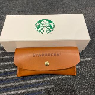 Starbucks Coffee - スターバックス メガネケース