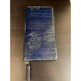 ベルルッティ(Berluti)のベルルッティ 財布 名刺入れ カードケース3点セット(長財布)