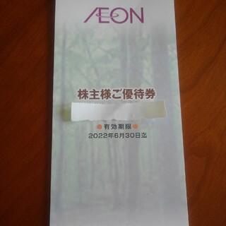 イオン(AEON)のイオン株主優待券 25枚(ショッピング)
