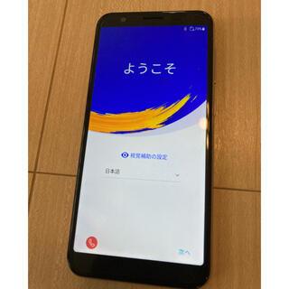 ASUS - ASUS エイスース SIMフリースマートフォン ZenFone Max M1