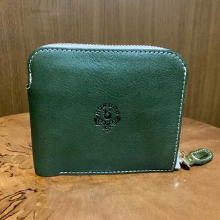HUKURO 財布 二つ折り 大きく開く小さな財布 グリーン 日本製