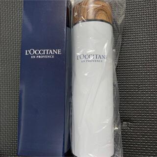 ロクシタン(L'OCCITANE)のロクシタン ティータンブラー レーヌ会員限定ノベルティ 水筒(タンブラー)