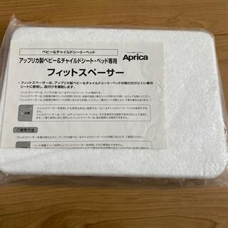 アップリカ(Aprica)のアップリカ製ベビー&チャイルドシート ベッド専用♡(自動車用チャイルドシート本体)