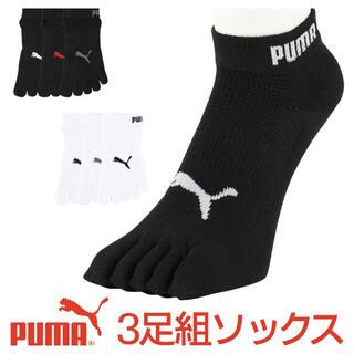 プーマ(PUMA)の新品未使用 プーマ ソックス 白 27-29 メンズ かっこいい 伸縮性あり(ソックス)