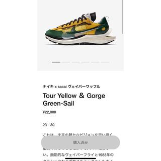 NIKE - ナイキ サカイ Nike sacai ヴェイパーワッフル イエロー&グリーン