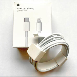 iphone 充電ケーブル タイプC type-C 2m 純正品質  1個