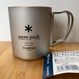 スノーピーク(Snow Peak)のスノーピーク チタンダブルマグ300 フォールディングハンドル(食器)