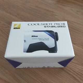 ニコン(Nikon)の新商品 coolshot proⅡ stabilized nikon(その他)