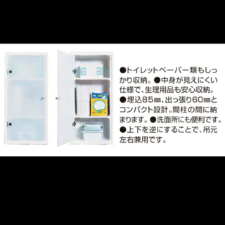 Panasonic - Panasonic 化粧棚