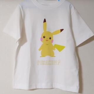 GU - GU ポケモン 半袖Tシャツ 130cm  ピカチュウホワイト