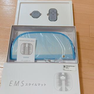 【2021最新】新品未使用ems マッサージ(マッサージ機)