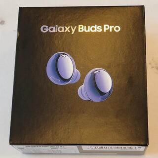 Galaxy - GALAXY Buds Pro ファントムバイオレット 2021年 イヤホン