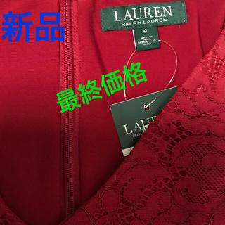 ラルフローレン(Ralph Lauren)の新品‼️ラルフローレン 上品総レースワンピース 深紅(ひざ丈ワンピース)
