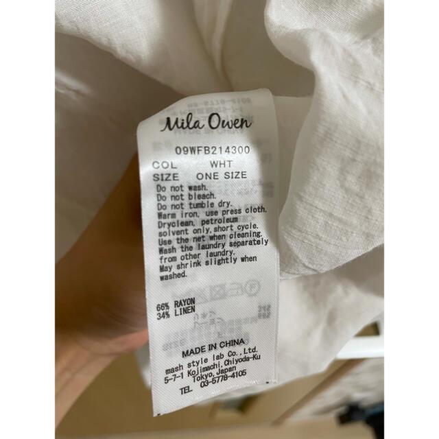 Mila Owen(ミラオーウェン)のMila Owen ロングリネンシャツ レディースのトップス(シャツ/ブラウス(長袖/七分))の商品写真