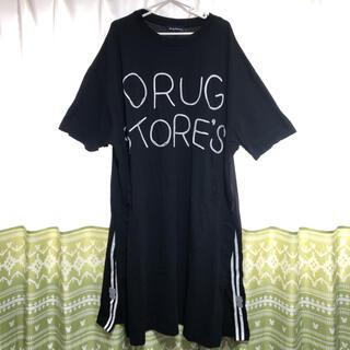 drug store's - drug store's 両側スリッドありロング服