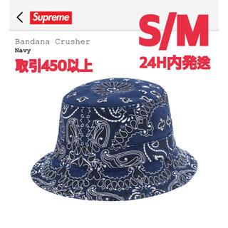 Supreme - Supreme Bandana Crusher Hat Navy S/M