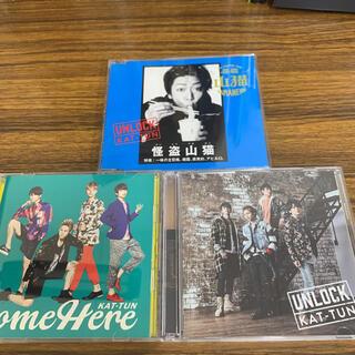 カトゥーン(KAT-TUN)のKAT-TUN come Here他 CD3枚(アイドルグッズ)