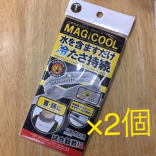 冷感持続スカーフ マジクール 阪神タイガースバージョン 新品 2個