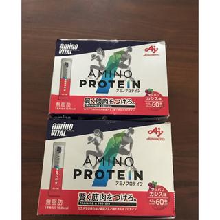 アジノモト(味の素)のアミノバイタル アミノプロテイン カシス味 60本入×2箱(プロテイン)