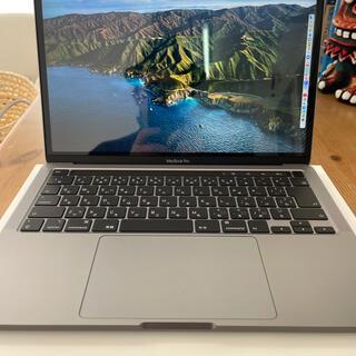 Apple - 超美品MacBook Pro 13インチ 2020 モデル