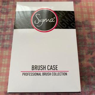 シグマ(SIGMA)のSIGMA BEAUTY ブラシケース(ブラシ・チップ)