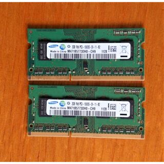 SAMSUNG - SAMSUNG『PC3-10600』 ノートPCメモリ 2GB ×2枚