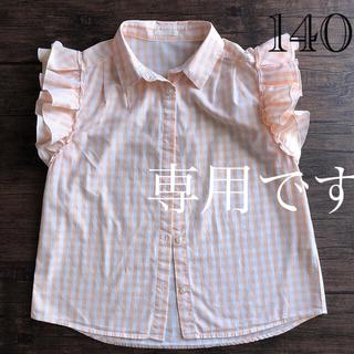 GU - 【GU】 ギンガムチェック フリル シャツ 140 橙+フリル袖ボーダーT