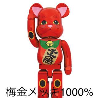 メディコムトイ(MEDICOM TOY)の【新品未開封品】メディコムトイ 梅金メッキ 1000%(その他)