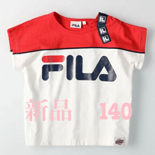 FILA - TEGTEG ✖️ FILA Tシャツ 正規品 新品未使用タグ付 最終値下げ
