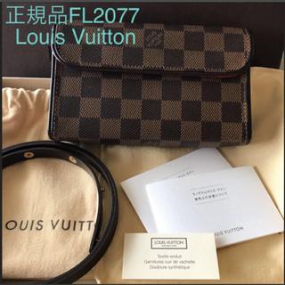 LOUIS VUITTON - ルイヴィトン ウエストポーチ  美品