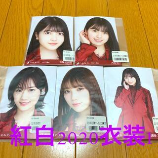 乃木坂46 - 乃木坂46 紅白2020衣装1【開封済み】生写真 5パック
