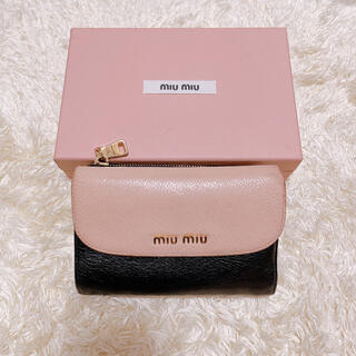 miumiu - miumiu  マドラス バイカラー 財布