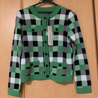 モマ(MOMA)の【新品⭐️タグ付き】緑 カーディガン ジャケット ギンガムチェック トップス(カーディガン)