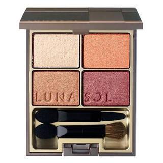 ルナソル(LUNASOL)の新品未使用ルナソル スキンモデリング アイズ #02 Beige Orange(アイシャドウ)