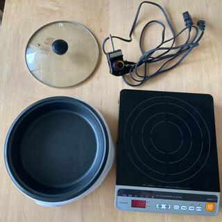 ドウシシャ★グリル鍋 IH調理器 ホットプレート(調理機器)