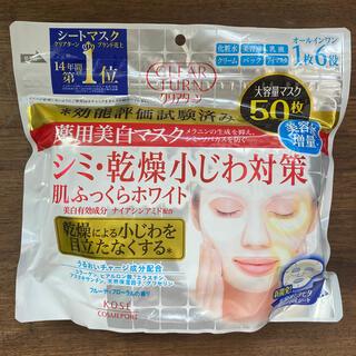 コーセーコスメポート(KOSE COSMEPORT)のクリアターン 薬用美白マスク(パック/フェイスマスク)