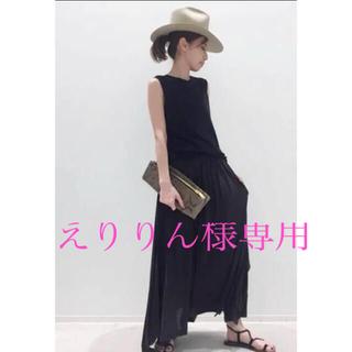 アパルトモンドゥーズィエムクラス(L'Appartement DEUXIEME CLASSE)のL'Appartement Jersey Gather Skirt ブラック38(ロングスカート)