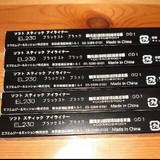 エイボン(AVON)の5本セットの繰り出し式アイライナー~ブラック黒(アイライナー)